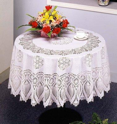 *桌巾工坊* 180 cm 圓 鏤空 塑膠桌巾 (共 3 色) 防水桌巾 圓形桌巾