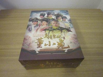 全新大陸劇《多情皇妃董小宛》DVD (全59集/10片) 侯夢瑤 高雲翔 袁詠儀 主演