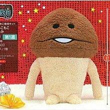 現貨40公分 正版授權 Funghi 日本方吉 蘑菇人種香菇人 栽培蘑菇人 方吉抱枕 小小兵娃娃 杯麵 絨娃娃玩偶