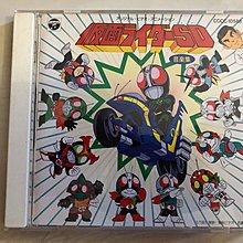 幪面超人 SD 俱樂部 原聲大碟 CD 日版