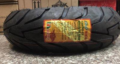 【油品味】華豐輪胎 DURO DM1092 60R 熱熔胎 130/60-13
