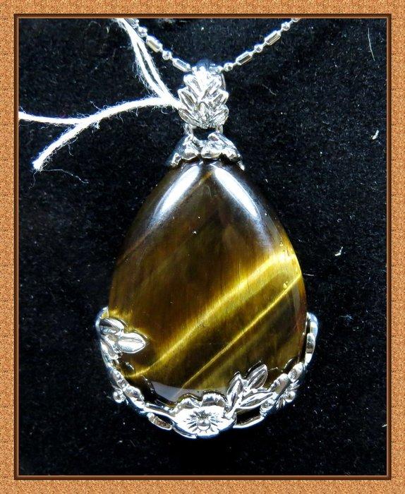 [品藏閣]-精選高品質[ 天然虎眼石 ]包框鍊墜, 項鍊--- 品相極美且高貴(編號:D0287-3)