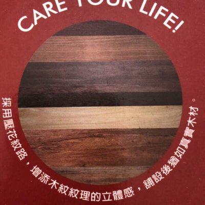《靚采裝潢》塑膠地板PVC 防燄 塑膠地磚PVC 台日韓壁紙 方塊地毯 各式窗簾捲簾 專業代客施工