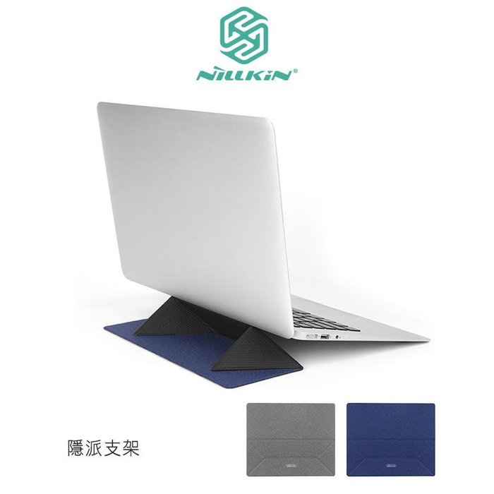 KINGCASE (現貨) NILLKIN 隱派支架 筆電支架 滑鼠墊 不擋散熱孔!!