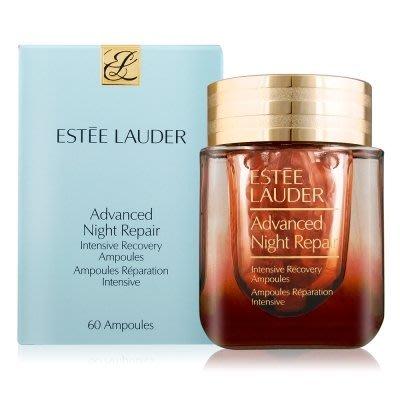 Estee Lauder雅詩蘭黛特潤修護60天極效安瓶60顆原廠正貨抗老特惠價$3450元 Display