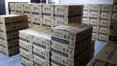 【TGAS認證 台灣製造 保固2年】10公升 智慧控溫 熱水器 同 GH1011 GH565 GH523Q