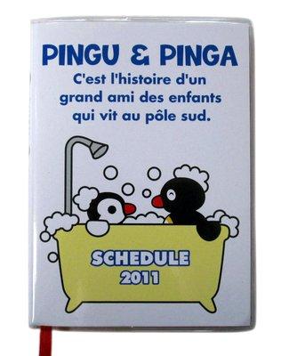 【卡漫迷】出清 2011年 收藏 Pingu Pinga 企鵝 行事曆 ㊣版 企鵝家族  日誌本 Agenda 記事本