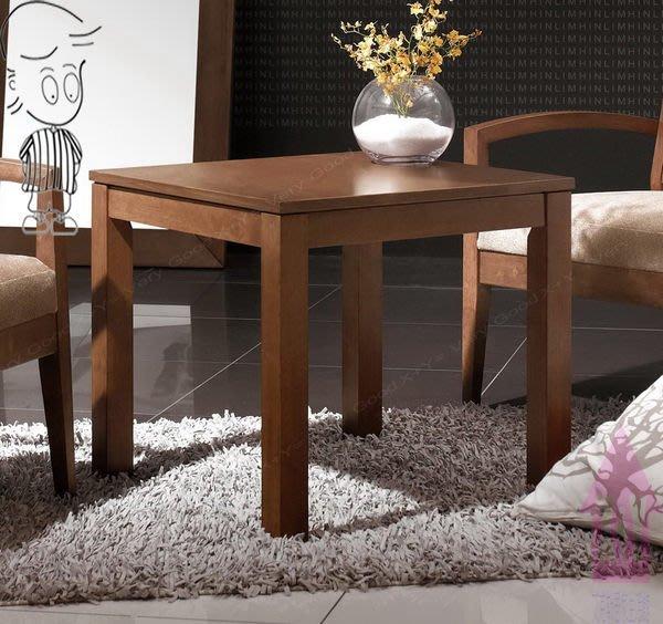 【X+Y時尚精品傢俱】現代客廳系列-多維特 休閒桌.可當小茶几.淺胡桃木皮.摩登家具