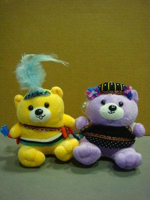 HAPPY小舖~九族文化村吉祥物-娜娜+魯魯/可愛玩偶1對~1組2個150元+送贈品!