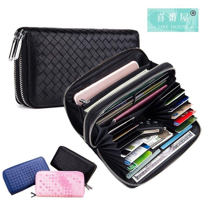 【喜番屋】真皮羊皮編織24卡位皮夾皮包錢夾錢包長夾女夾【KN22】