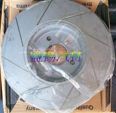 盛揚OZimmermann德國原裝OZ高硬度劃線碟盤(前盤)AUDI Q5 2.0 A4 B8 AVANT 320*30 高雄市
