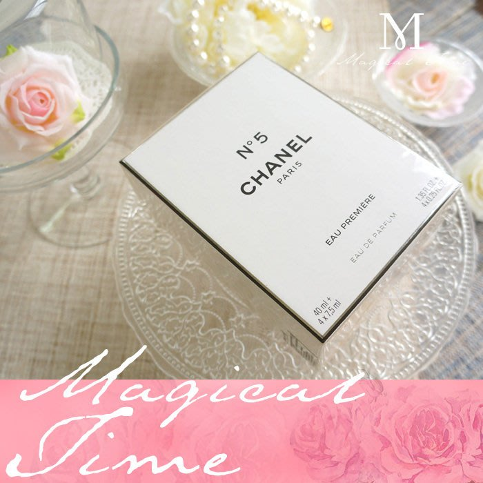 【∮魔法時光∮】CHANEL 香奈兒 N°5香水低調奢華版 原價4600