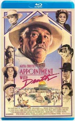 【藍光影片】死亡約會 / 死海殺人事件 / APPOINTMENT WITH DEATH (1988)
