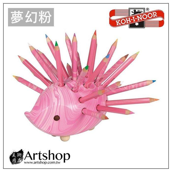【Artshop美術用品】捷克 KOH-I-NOOR 9960 原木小刺蝟造型 彩色鉛筆組 (夢幻粉)