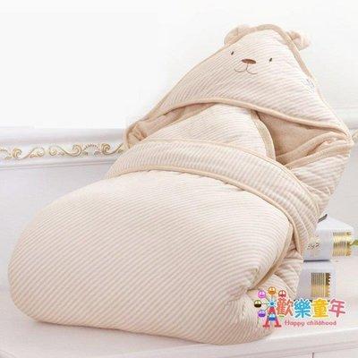 秋冬加厚保暖新生嬰兒彩棉抱被  寶寶春夏款抱毯大包被可脫膽包被