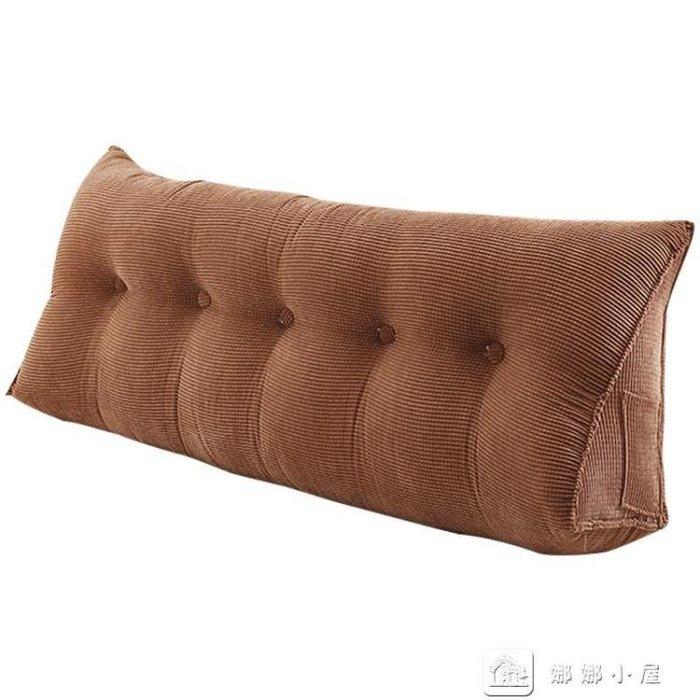 純色三角靠墊 雙人床頭軟包 床上大靠枕床靠背可拆洗榻榻米靠枕 igo全館免運