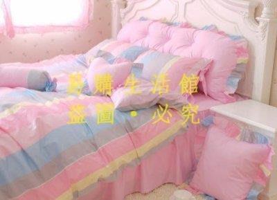 [王哥廠家直销]家紡韓版 淑-五彩條 全棉斜紋床罩床裙床上用品四件套1.5米1.8床(五彩條)C4$$LeGou_2030
