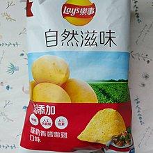 SIMPLY GOOD樂事羅勒青醬嫩雞口味洋芋片81g(效期:2021/04/20)市價45元特價29元賣場滿七百免運