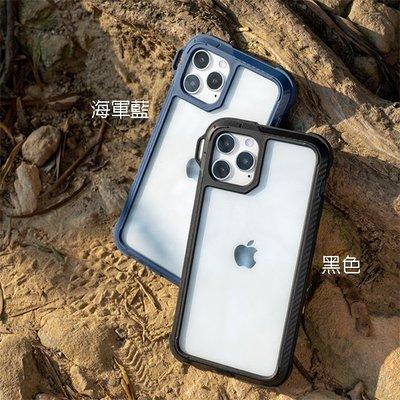 KINGCASE (現貨) SwitchEasy EXPLORER iPhone12 Pro Max 6.7掛式手機套