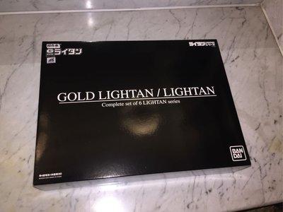 全新 Bandai Gold Lightan Complete Set 超合金 黃金戰士