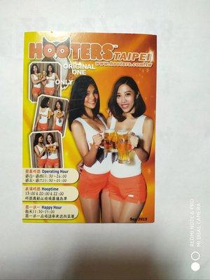 CoolCARD酷卡-Hooters美式餐廳