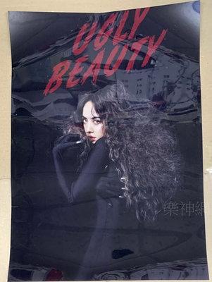 蔡依林Jolin 2021世界巡迴演唱會 Ugly Beauty World Tour【原版PVC海報】全新!