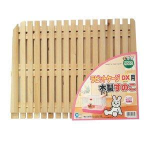 Marukan兔籠 專用木蹋板 踏墊 底網 地板 足浴 MR-303(2枚入)適用MR-312&313兔籠,每件550元