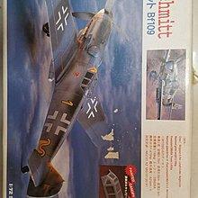 全新 Hasegawa 1:72 Bf109G-6 Messerschmitt