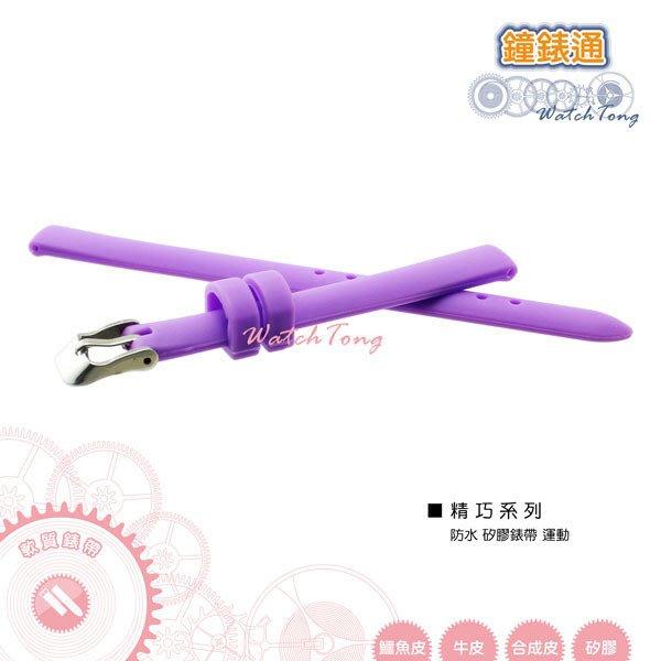 【鐘錶通】精巧系列─直筒極細矽膠錶帶 ─ 紫/SS008