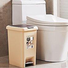 腳踏式垃圾桶有蓋家用客廳創意衛生間廁所廚房大號腳踩分類小帶蓋