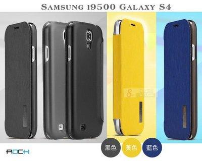 日光通訊@ROCK原廠 Samsung i9500 Galaxy S4 新雅繽紛超薄水晶磨砂側翻保護套 書本式側掀皮套