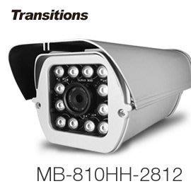 【皓翔監控】全視線 MB-810HH-2812 四合一 1080P 戶外防護罩型監視攝影機