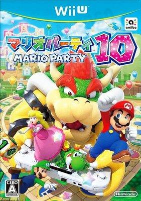 【二手遊戲】WIIU WII U 瑪利歐派對10 MARIO PARTY 10 日文版【台中恐龍電玩】