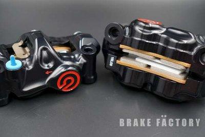 【Brake Factory】Brembo HPK 484 鍍鎳黑 輻射卡鉗/輻卡 孔距 100mm/108mm