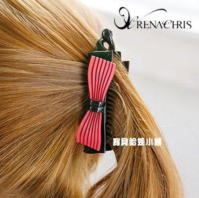 BHI1421-法國品牌RenaChris 條紋蝴蝶結髮夾 馬尾夾 香蕉夾【韓國製】
