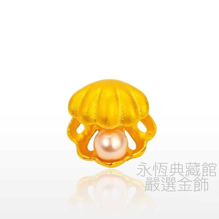 【永恆典藏館】J'code真愛密碼【珍寶貝黃金串珠】兼具質感和保值的首選 免運