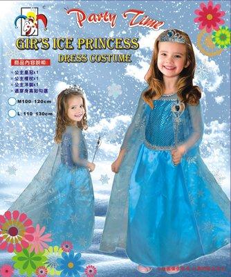 【洋洋小品艾爾莎公主Elsa洋裝裙+皇冠+仙女棒】兒童萬聖節服裝聖誕節服裝舞會派對服裝表演冰雪奇緣禮服白雪灰姑娘卡通