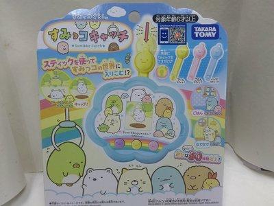 {育聖} 角落小夥伴互動電子機TP15886 角落生物 生日禮物 日本 正版 TAKARA TOMY 電子雞