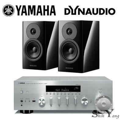 YAMAHA 山葉 R-N803 +Dynaudio Evoke 10 書架音響組合【公司貨+免運】