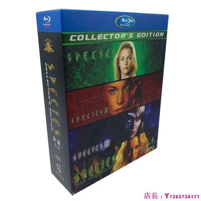 藍光光碟/BD 科幻恐怖電影異種1-4部全集Species高清1080P收藏版4 繁體中字 全新盒裝