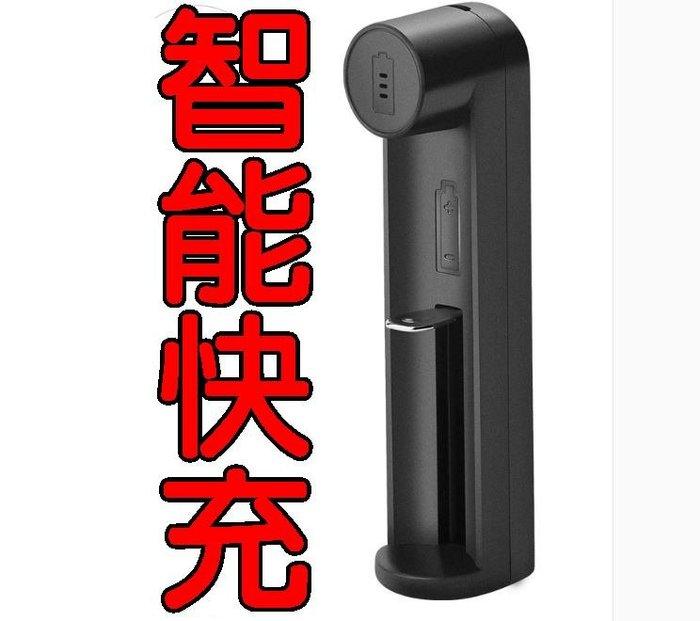 實測影片 USB智能快充 鋰電池專用充電器 超棒防呆設計.電池裝反不燒毀 18650 26650 14500 21700
