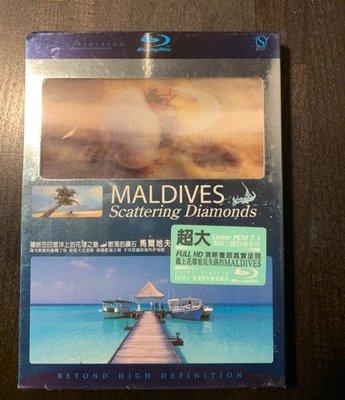 (全新未拆封絕版品)NHK 馬爾地夫-散落的鑽石 Maldives 藍光BD(曜新穎公司貨)