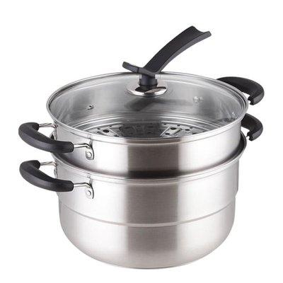不銹鋼2層雙層蒸鍋加厚複底蒸籠燃氣電磁爐通用鍋具蒸屜yi   全館免運