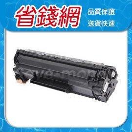 HP CF283A 83A CF283 283A 黑色相容碳粉匣 M127/ M125nw/ M126/ M201/ M225 台中市
