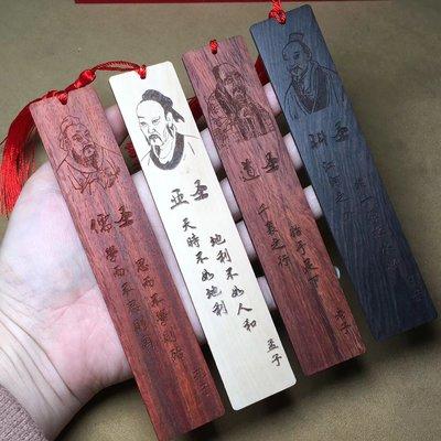 紫光檀、血檀、大紅酸枝、黃楊木 - 四大聖  --原木 「書籤 」禮盒裝  - E607