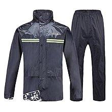 [免運—可開發票]雨衣 天堂雨衣套裝成人男女戶外電動車雨衣摩托車騎行 「粉色世家」