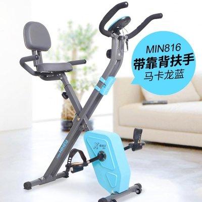 動感單車  動感單車家用靜音室內磁控車腳踏藍堡健身器材運動自行車健身車 JD 〖馨和居家〗