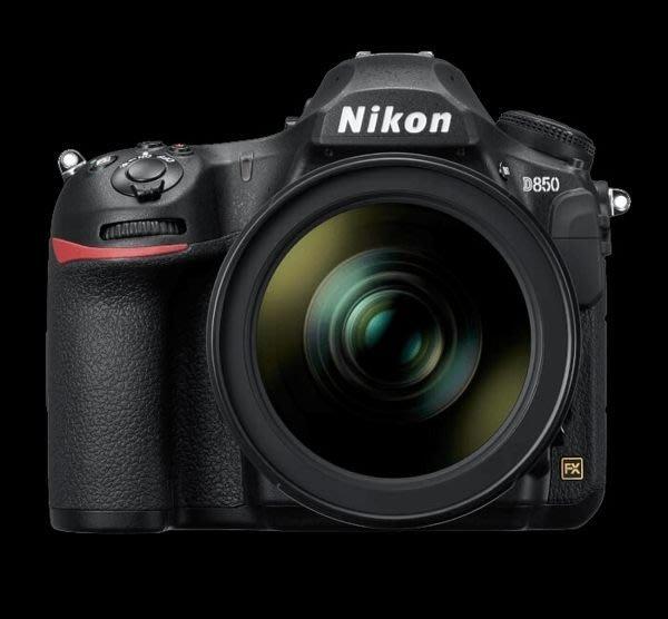 (名揚數位) Nikon D850 24-120mm F4 KIT 公司貨一年保固登錄 送$10000郵政禮卷8/31止
