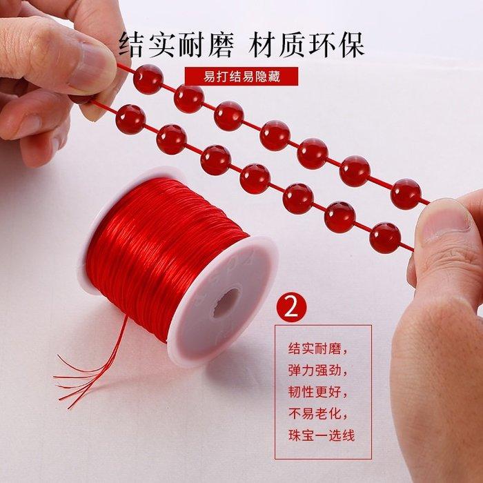小花精品店-手串繩穿珠子的有彈力線串手鏈串珠松緊耐磨編織手繩皮筋繩子編