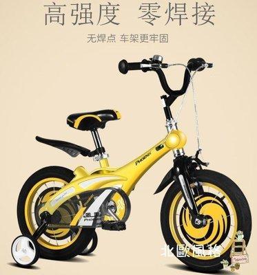 YEAHSHOP 16寸兒童自行車男女寶寶單車2346歲童車12/14/16寸小孩腳踏車折疊自行車295517Y185